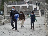 八达岭长城景区部分恢复开放