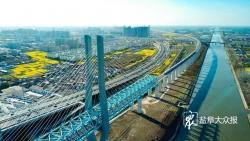建设生态廊道 打造美丽盐城