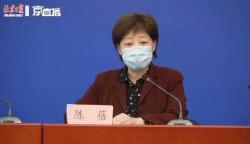 北京:入境进京前应如实报告身体状况、行程安排