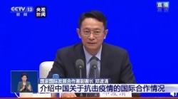 中国对外援助帮谁不帮谁,如何确定?官方回应