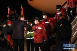 中国抗疫专家组抵达塞尔维亚
