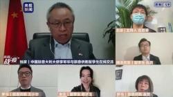 我驻意使馆将向中国留学生寄含有口罩药品的爱心包