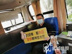 """无偿献血志愿者刘潇春21载献血不间断——""""献血救命,需要时我不会迟疑!"""""""