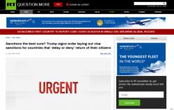 外媒:特朗普签令,对拖延公民离美回国国家实施签证制裁