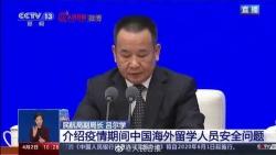 外交部:向中国留学生派发1100多万份口罩
