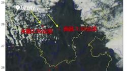衛星之眼看四川林火:西昌和木里明火面積減小