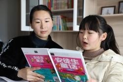东台镇:亲子阅读 乡村增色