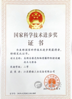 關鍵技術與裝備獲國家科技進步二等獎,江蘇爵格首季銷售逆勢上揚