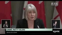 外媒质疑中国疫情数据,加拿大卫生部长霸气回应:你的提问是在煽动阴谋论!