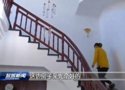 东台:强化统筹规划 全面改善农民群众住房条件