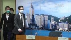 香港新增32例新冠肺炎确诊病例 累计报告超700例