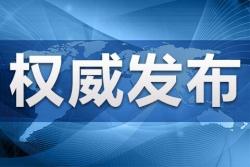 江苏省事业单位公开招聘人员办法