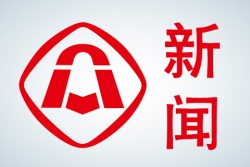 眾視丨東晉水城吸引70余家旅行社簽約 將于5月1日正式開園迎客