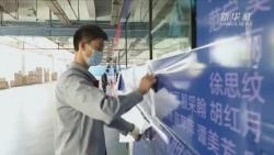 你的名字,我们的荣光!——杭州公交推出公益巴士致敬医护人员