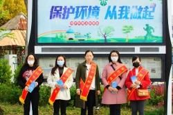 """滨海县自然资源和规划局开展第51个 """"世界地球日""""宣传活动"""