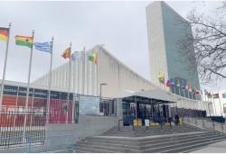 联合国总部员工远程办公期限延长至4月底