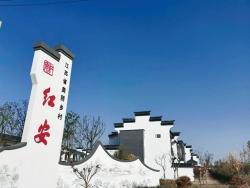 东台:加强规划引领 打造舒适宜居新农村
