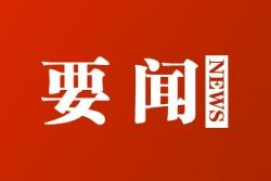 中国共产党盐城市第七届纪律检查委员会第五次全体会议决议