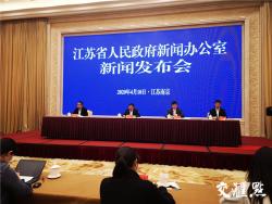 江苏事业单位公开招聘实施新办法