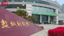 市科技馆4月1日起恢复对外开放