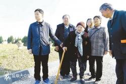 等待75年,五代人终圆梦百岁烈士遗孀 找到丈夫安息地
