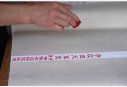 探秘宣紙傳統制作工藝