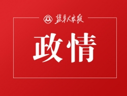 首届中国·盐城创新创业大赛启动 柏长岭出席并讲话