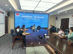 滨海县东坎后续照管服务站举行后续照管亲属座谈会