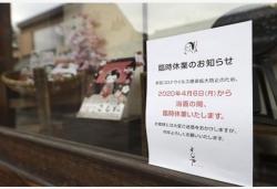 日本緊急狀態或延至5月31日