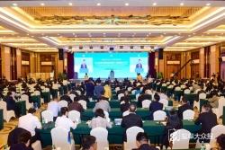 線上投資環境說明會暨第十三屆海鹽文化節開幕