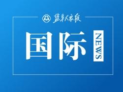 中国政府抗疫医疗专家组抵达吉布提