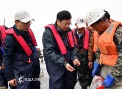 堅持科學用海 發展藍色經濟 曹路寶督查推進海洋生態環境保護與利用工作