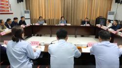 建湖县召开基层整合审批服务执法力量改革动员部署会