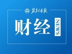 商合杭高鐵南段進行全線拉通檢測試驗