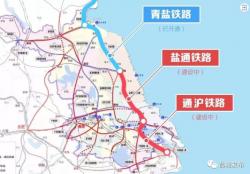 很快!best365列车,将通达上海这些站……
