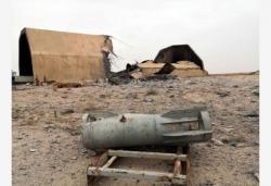 利比亞民族團結政府奪回瓦提耶空軍基地