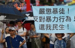香港绝不能成为国家安全的风险口