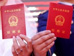 520、521婚姻登记会有影响吗?多地明确要预约登记
