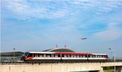 中国首条完全拥有自主知识产权的中低速磁浮商业运营线安全运行4年