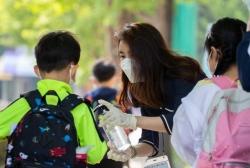 韩国加强首都圈防疫措施