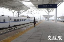 通沪铁路开始试运行,6月底前具备开通运营条件
