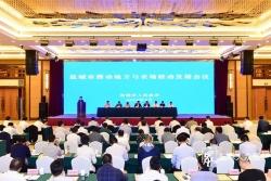 江蘇鹽城:發布地方與農場聯動發展意見 現場簽約一批合作項目