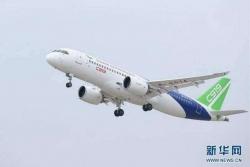 美国交通部:6月16日起,美暂停往返的中国民航航班