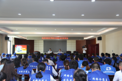 鹽南高新區消防救援大隊組織召開全區街道網格員消防業務培訓會
