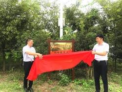 东台市新街镇垦殖文化馆成为爱国主义教育生动课堂