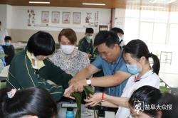 """传承文化 """"粽""""享欢乐 丨市第一初级中学开展迎端午活动"""