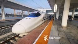 7月1日实行新列车运行图 盐城增开郑州东高速动车一对