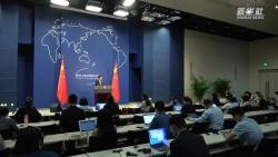 外交部:反對美方以反恐為名打壓制裁古巴