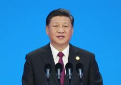 联播+丨习近平:以钉钉子精神夯实自由贸易港建设基础