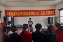 建湖上岡鎮岡東社區舉辦淮劇票友培訓班